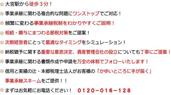 渋谷駅東口徒歩7分!